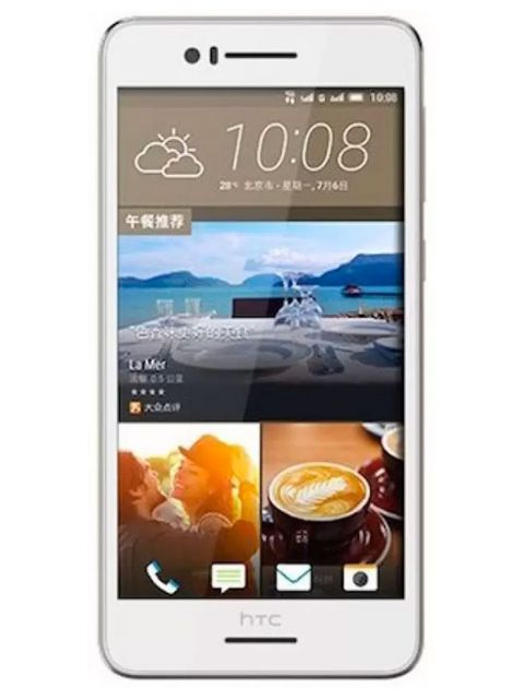 HTC 728 Emobik Screen Protector
