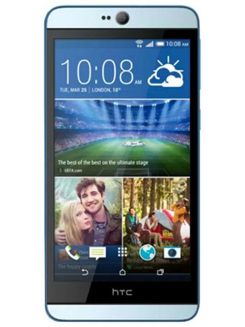 HTC 826 Emobik Screen Protector