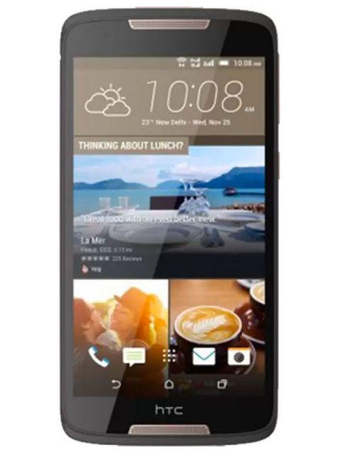 HTC 828 Emobik Screen Protector