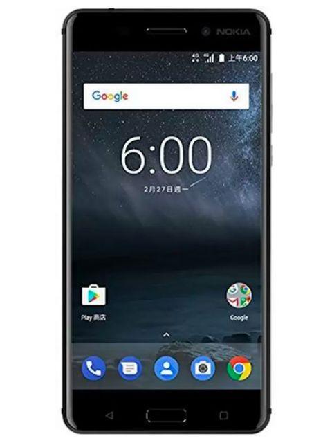 Nokia 6 Emobik Screen Protector