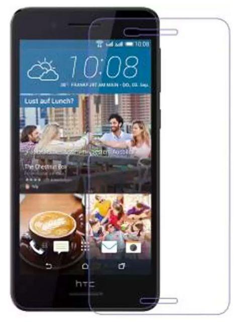HTC 810 Pro Emobik Screen Protector