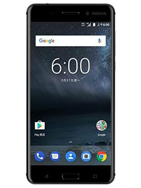 Nokia 6 Emobik Screen Protector